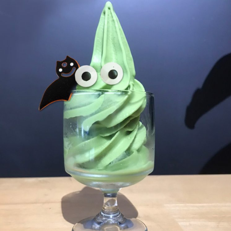 萬聖節抹茶冰淇淋