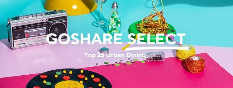 GoShare Select Top 25 Urban Dining