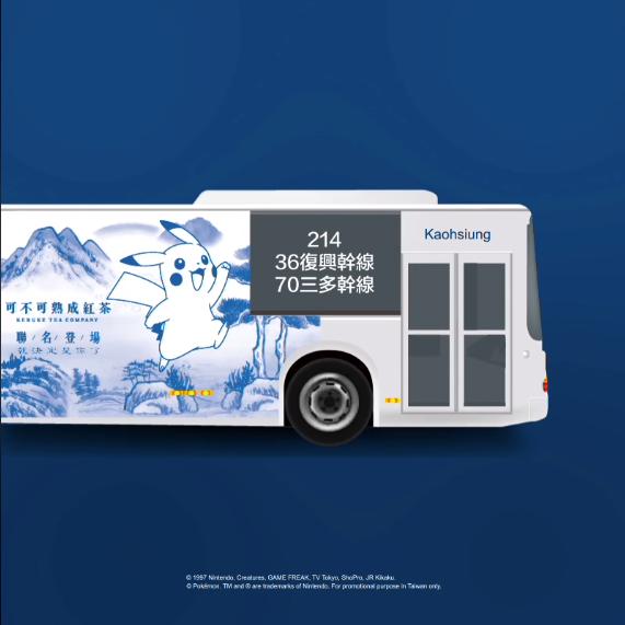 寶可夢公車
