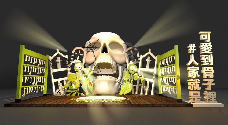 骷髏的亡靈祭典