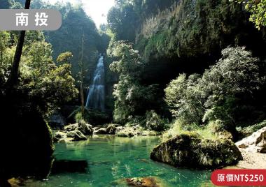 中台灣好玩卡杉林溪
