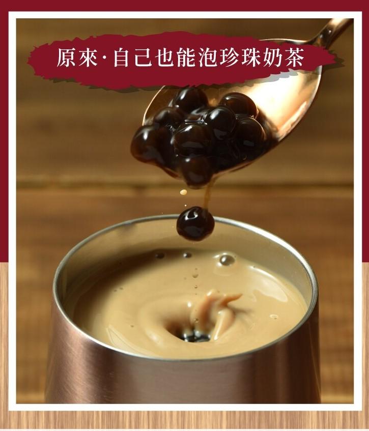 歐可珍珠奶茶