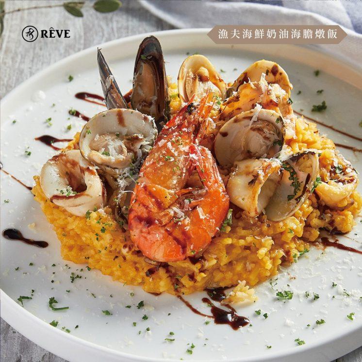 漁夫海鮮奶油海膽燉飯