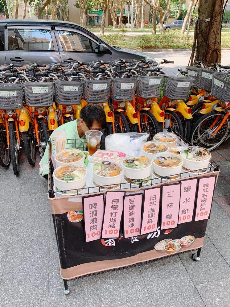 大安餐盒店家-箸食坊