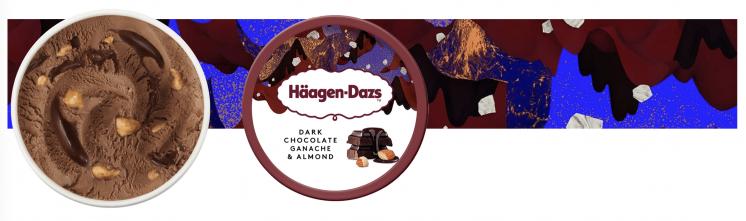 72%黑巧克力甘納許脆杏仁