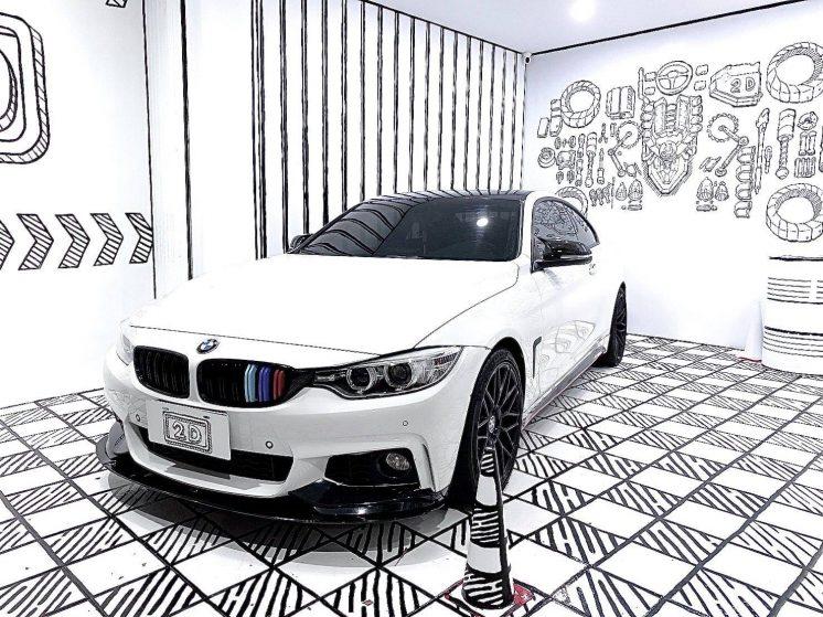 2D Cafe賽車