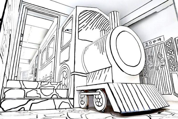 2D Cafe宜蘭火車