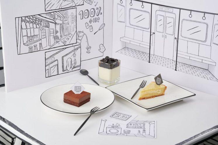 2D Cafe甜點