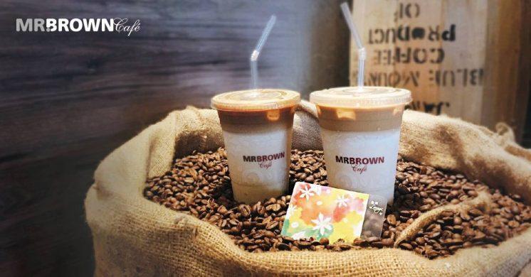 伯朗咖啡館-2