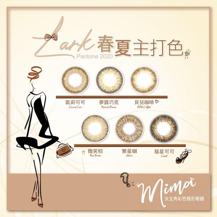 MIMA color contact lens
