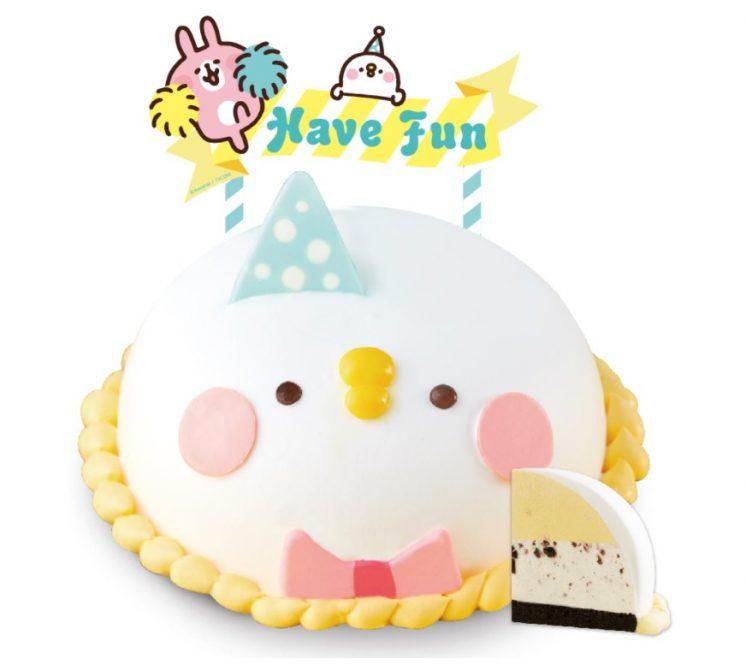 卡娜赫拉P助蛋糕