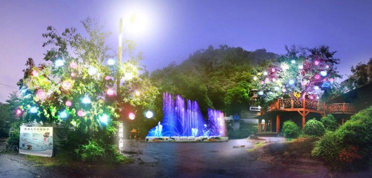 花蓮太平洋溫泉季-安通溫泉展區