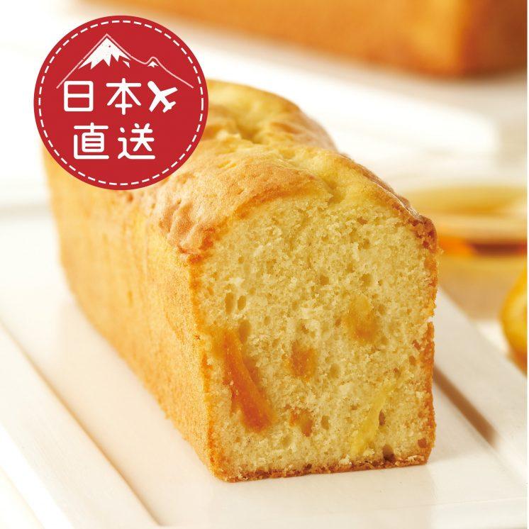 柑橘白蘭地熟成蛋糕