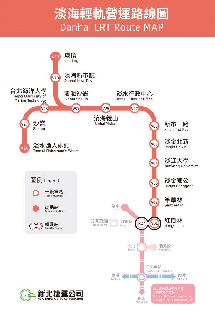 淡海輕軌路線圖