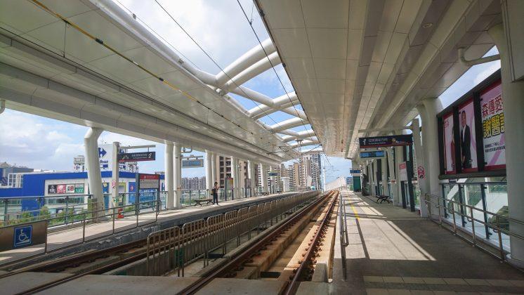 淡海輕軌車站