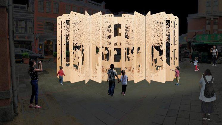 大同區永樂廣場「永樂桃花源—創藝生活,和你一起」