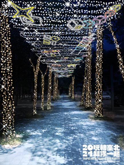 市府東門廣場街燈
