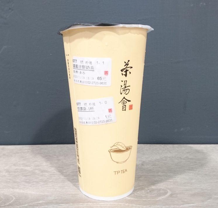 茶湯會_觀音拿鐵