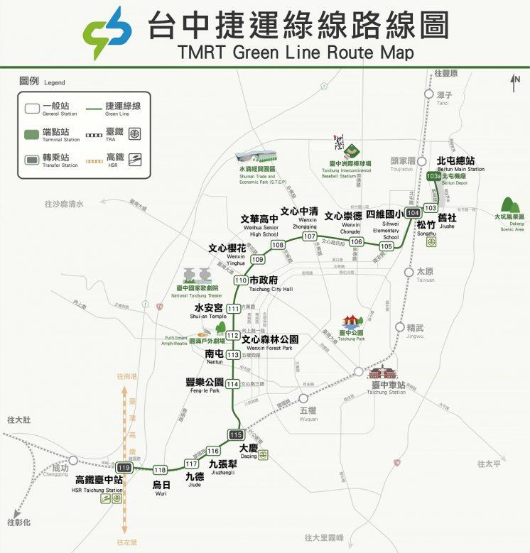 台中捷運路線圖
