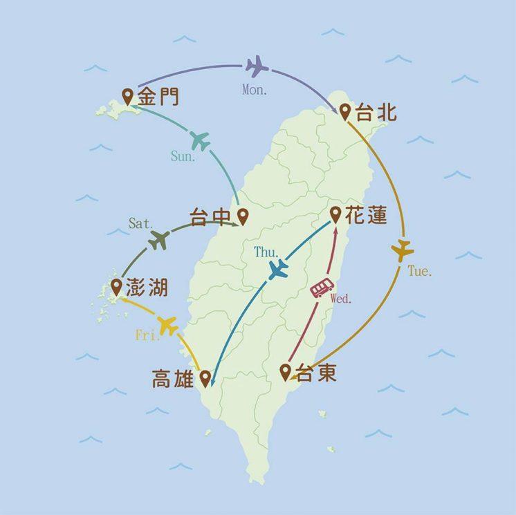華信搭機環導遊台灣
