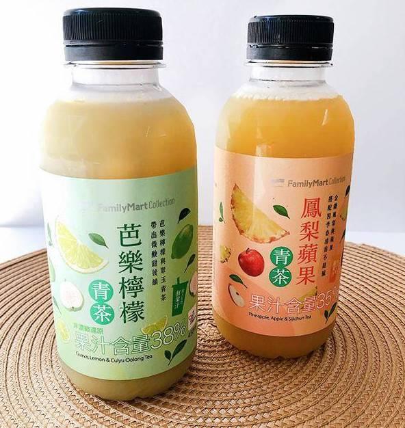 芭樂檸檬青茶