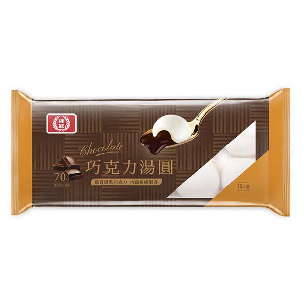 桂冠巧克力湯圓