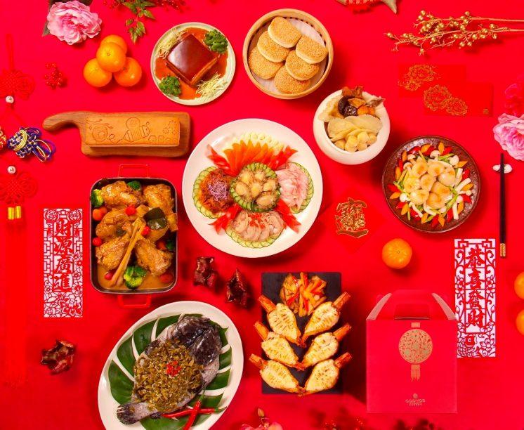 台北花園大酒店年菜