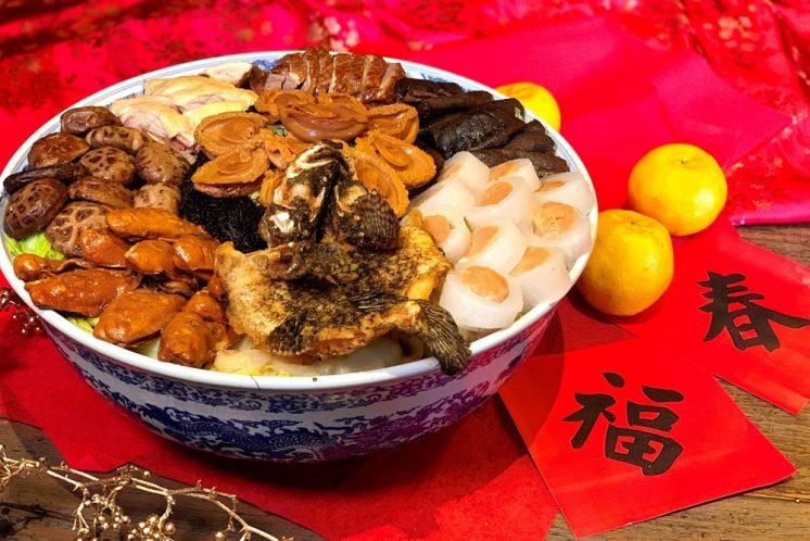 台北君品酒店年菜1