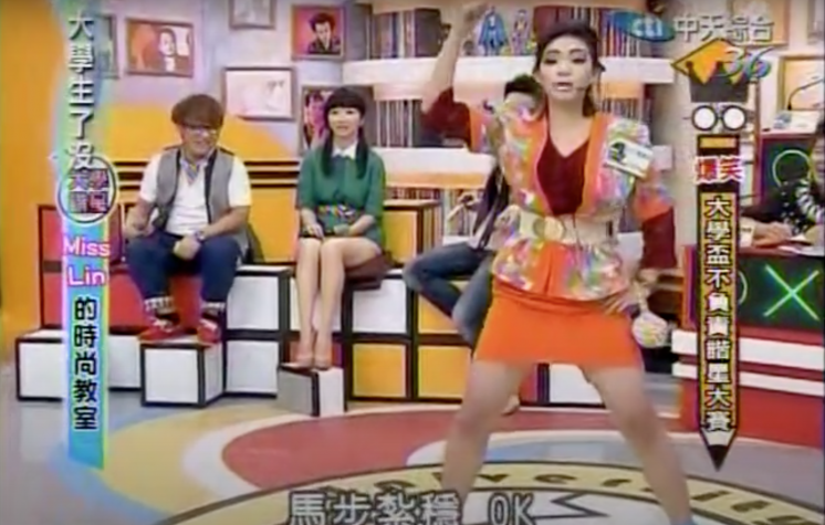 Miss Lin 3
