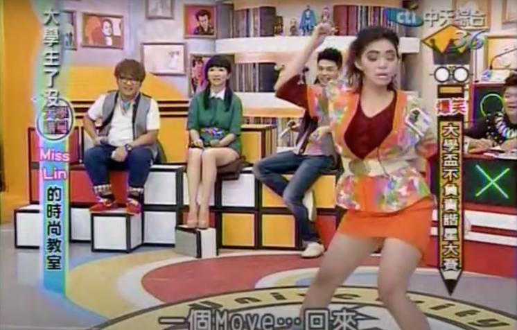Miss Lin 4
