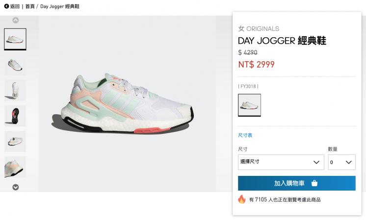愛迪達adidas雙12 SUPER SALE 3