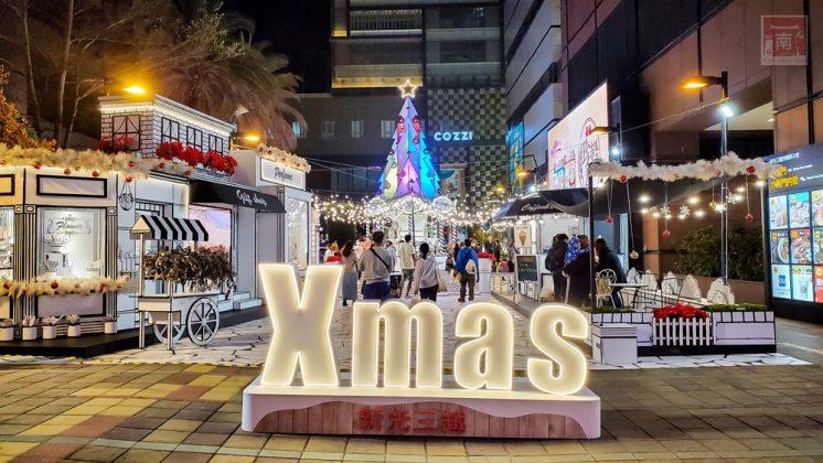 新光三越台南新天地「2D超現實耶誕大道」