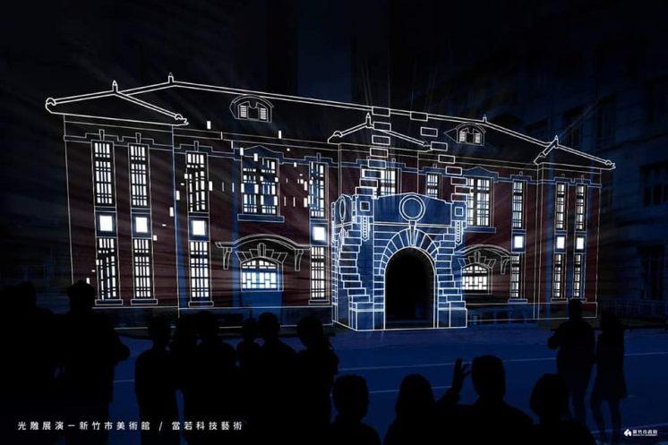 2021新竹燈會光雕展演