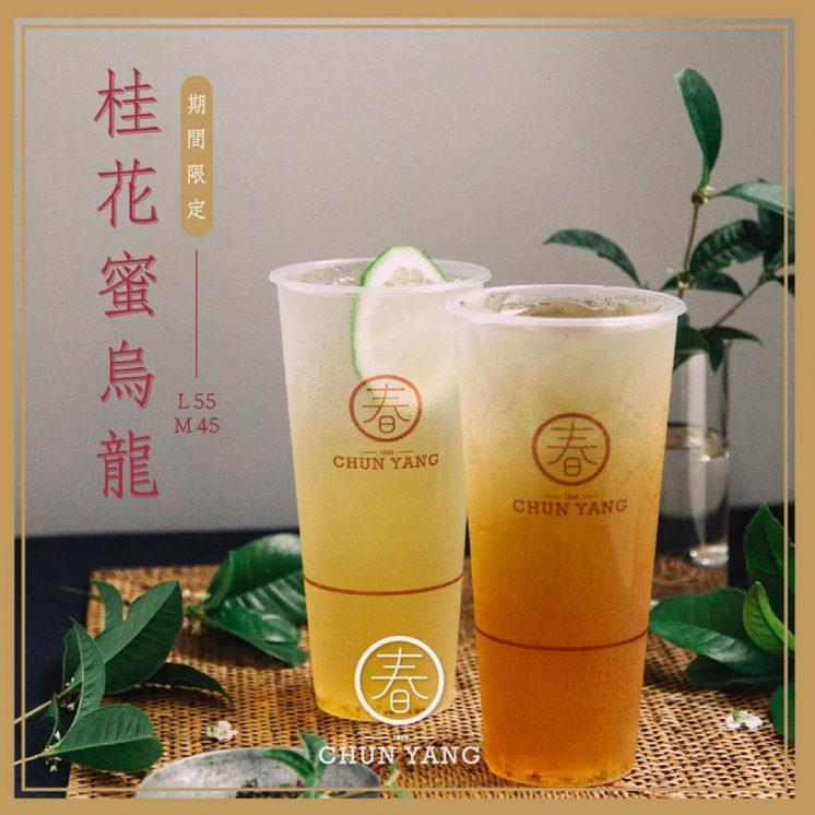 春陽茶事 桂花蜜烏龍