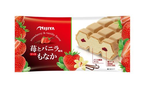 NIJIYA福岡草莓香草雪派