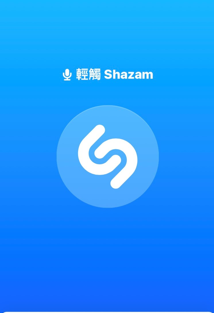 Shazam音樂辨識