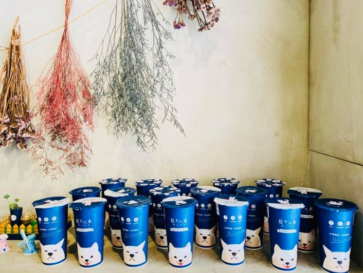 双十八木茶職人茶飲