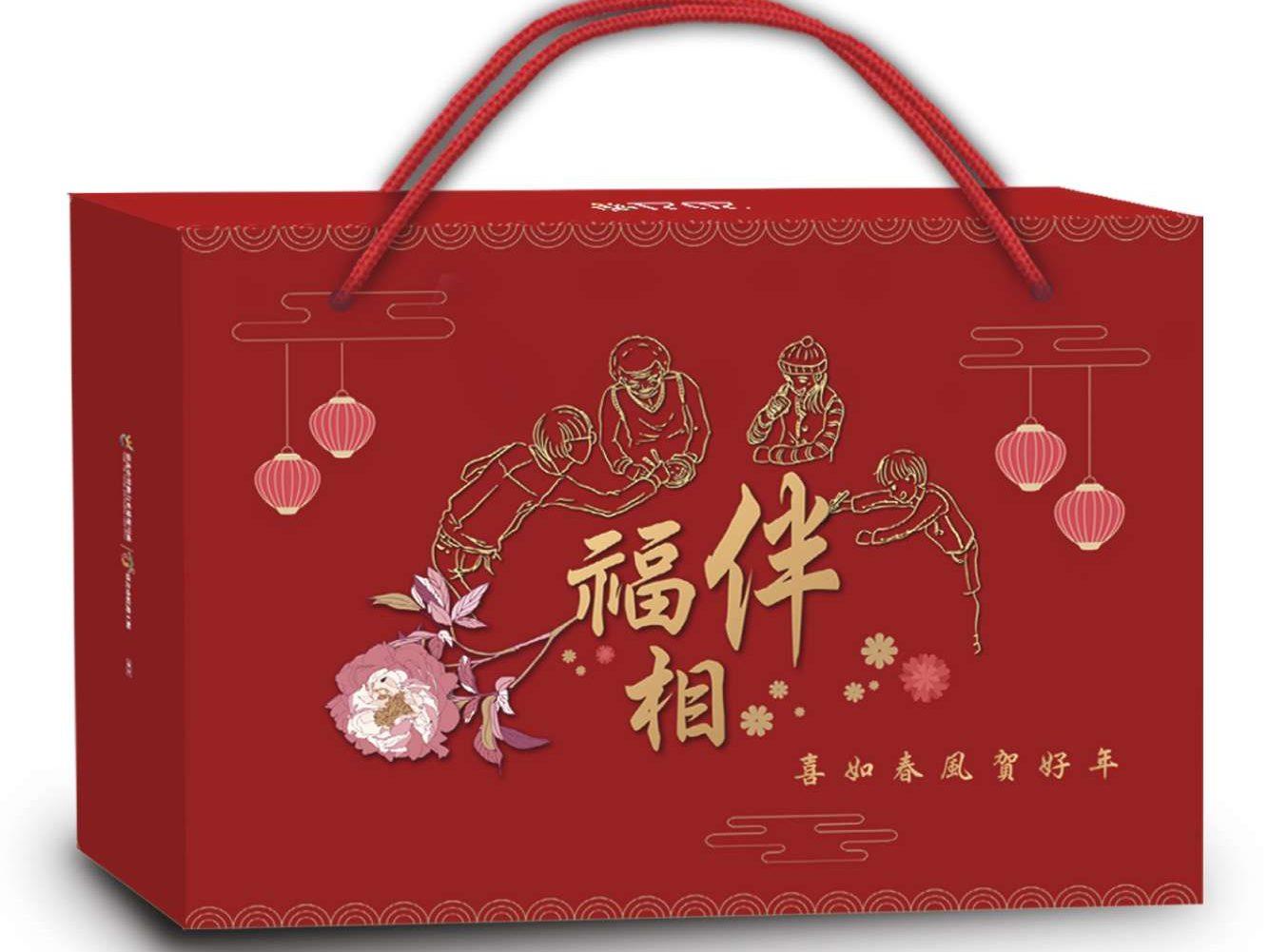 台北市庇護工場福相伴禮盒