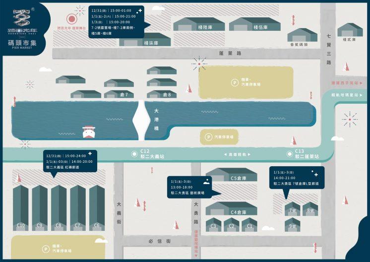 駁二碼頭市集地圖