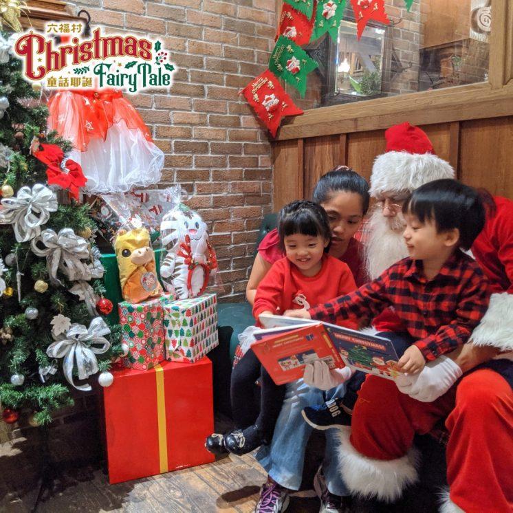 耶誕老人見面會