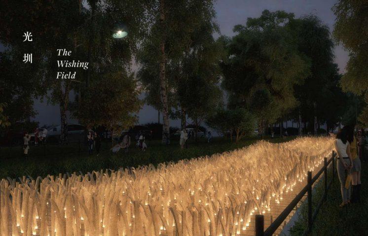 新竹燈會Whiteground-Wishing Field