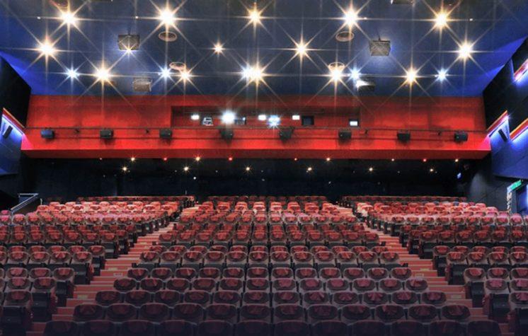 國賓大戲院
