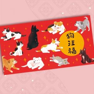 台灣之心 愛護動物協會_狗旺福3