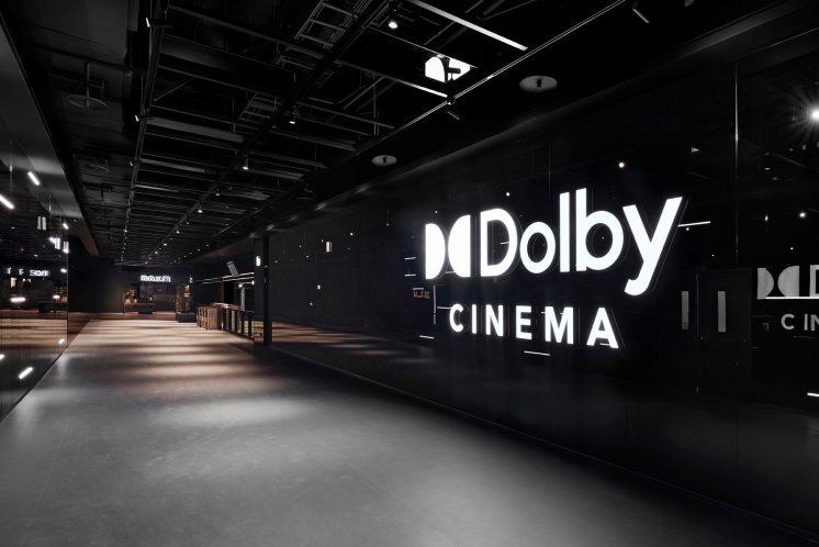新光影廳 DOLBY CINEMA