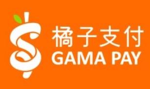 GAMA Pay