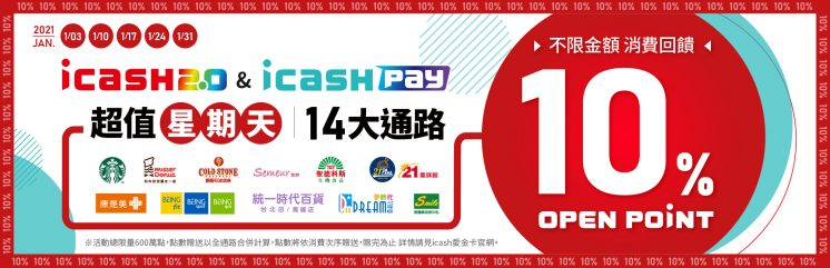 icash Pay