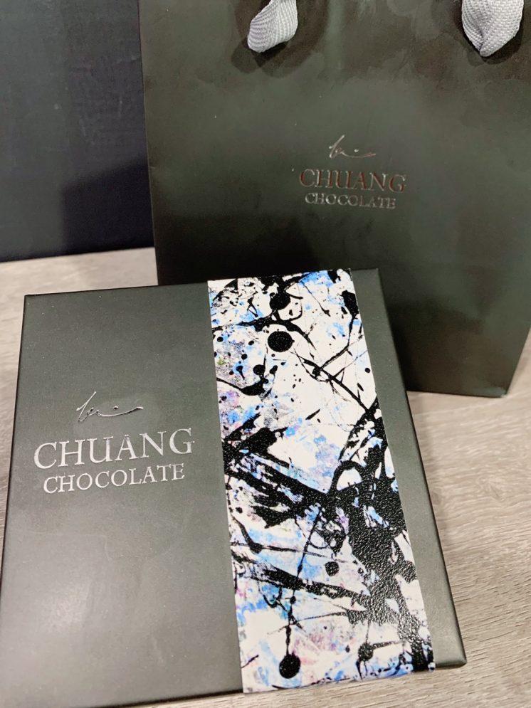 莊氏巧克力