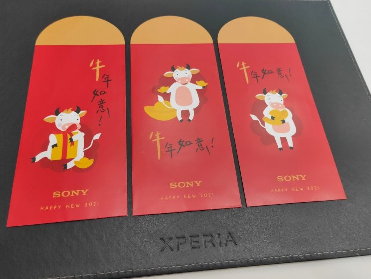 Sony Xperia_紅包袋