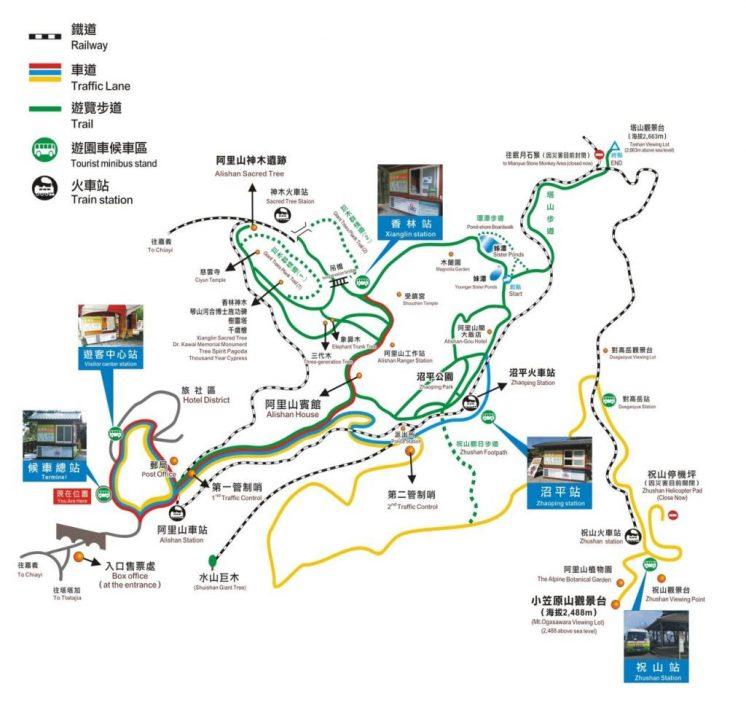 阿里山遊樂園區地圖