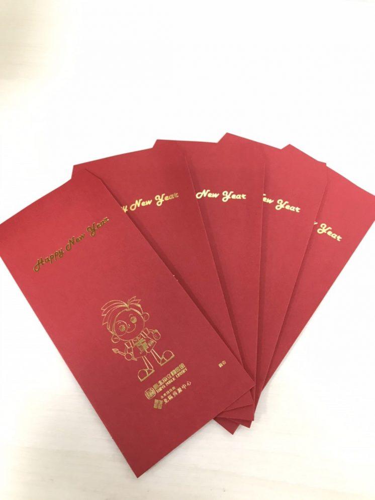 台北市立圖書館_紅包袋